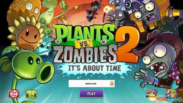 植物大战僵尸2 视频全攻略 全关卡流程攻略