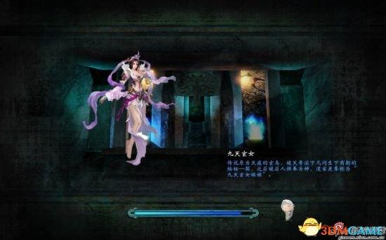 《轩辕剑6》试玩体验 非即时战斗但无回合制束缚