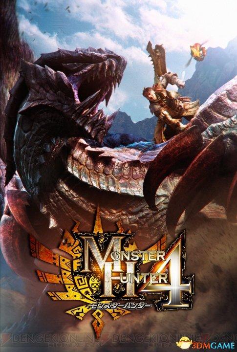 <b>《怪物猎人4》3DS版介绍 新武器怪物全面公开</b>