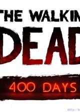 行尸走肉:400天 DLC英文版