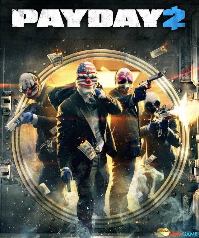 《收获日2(PAYDAY 2)》PC Beta测试版破解下载