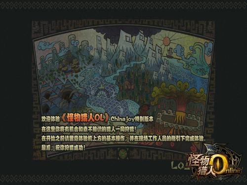 CJ2019:《怪物猎人OL》亮相 极致动作体验!