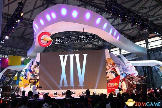 CJ2019:《最终幻想14》震撼Cos COS最强音!