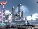 Wii U独占 异度之刃团队新作《X》抢先报道