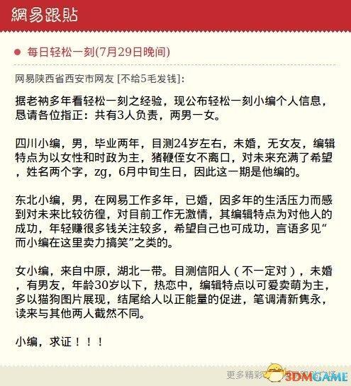 每日轻松一刻 上海人命广场上晒五花肉立马熟透