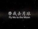 坎巴拉太空计划 新手登月详细解说视频