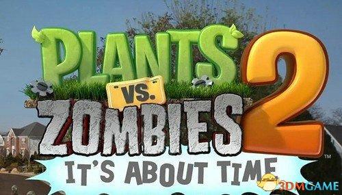 《植物大战僵尸2》中文版遭恶评:想赚钱想疯了