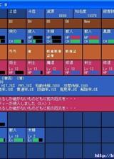 迷宫创造者 日文硬盘版