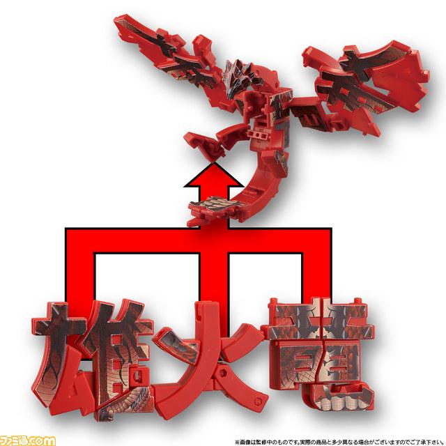 怪物猎人×超变换!文字闪耀组合益智玩具登场