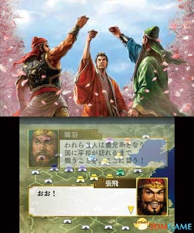 《三国志》3DS版新情报 一骑讨不折一兵斩万敌