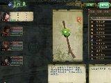 轩辕剑6 装备物品材料修改代码大全