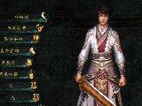 轩辕剑6 修改的全角色最强装备及时装的初期存档