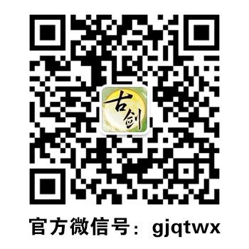 旌旗渐展 《古剑奇谭2》战斗视频及签售会行程