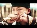 轩辕剑6主题电影预告加长版