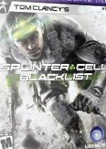 细胞分裂6:黑名单 高火力包DLC