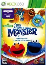 芝麻街:怪兽传说 日文ISO版