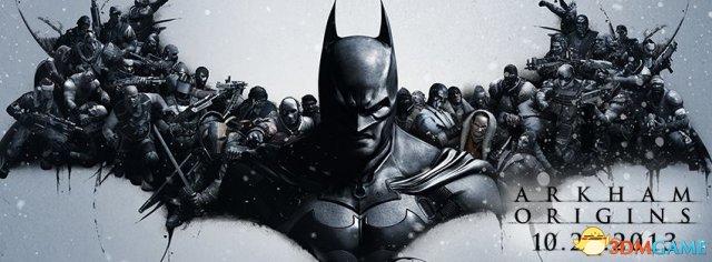 《蝙蝠侠:阿卡姆起源》PC版将弃Live登陆Steam
