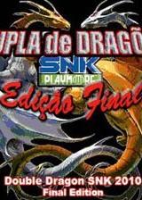 双截龙SNK 英文硬盘最终版
