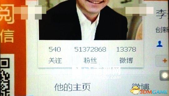 李开复谈大V造谣:凭良心发微博 不认识网络推手