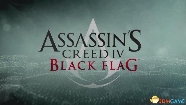 加勒比风情来袭!《刺客信条4:黑旗》官方原声试听
