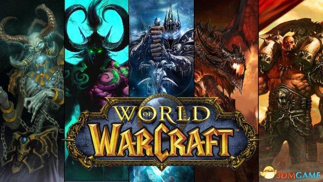 暴雪表示《魔兽世界》今后每年都有新资料片登场