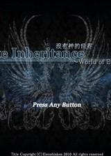 没有神的世界 简体中文免安装版