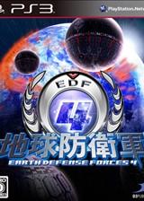 地球防卫军4 日文日版