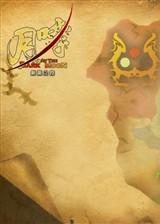 月哮 银龙之役 v1.5繁体中文硬盘版