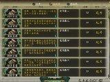 轩辕剑6 全142个成就获得条件 全成就图文攻略