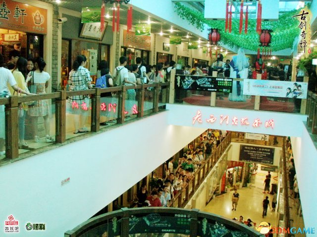 缘结双城 《古剑奇谭2》上海及杭州签售会回溯