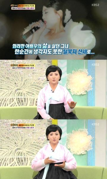 <b>朝鲜国宝级特型女星逃亡韩国 为还债拍裸体写真</b>