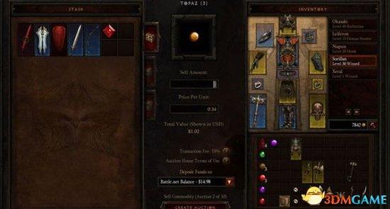 暗黑3玩家太依赖拍卖行 暴雪将改进战利品系统