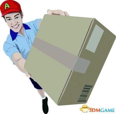 购物网站送货上门时遭抢劫 劫匪竟是网上买家!