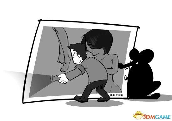 男子QQ空间上传前女友裸照 腾讯回应为何不封号