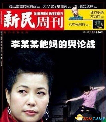 梦鸽在庭审后曾对儿子哭着喊话:妈妈绝不放弃你