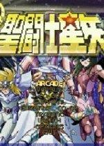 圣斗士星矢250人格斗 英文MUGEN版