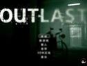 逃生Outlast 恐怖游戏解说视频 萌妹子最有爱