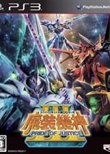 超级机器人大战OG外传 魔装机神3 正义之师 日文日版