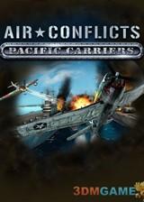 空中冲突:太平洋航母 英文美版