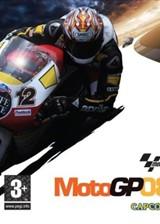 摩托GP08 英文欧版