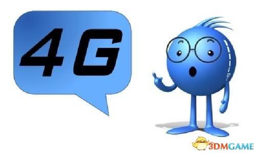 首批4G手机获工信部入网许可 国产洋品牌各占一半