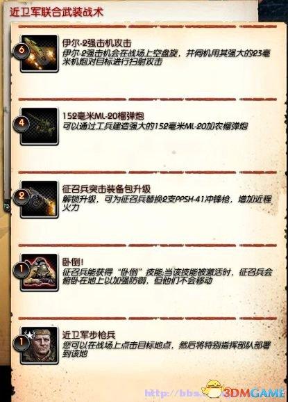 2013-09-09_00002_副本.jpg