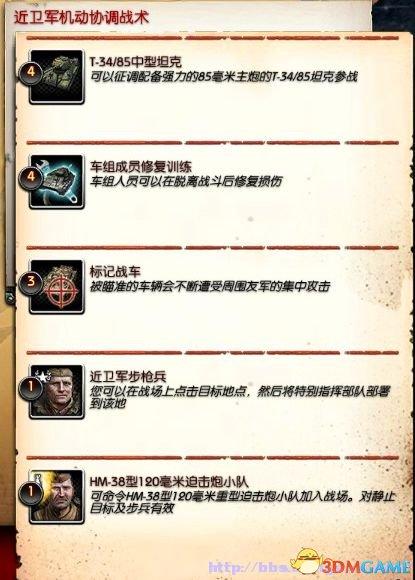 2013-09-09_00001_副本.jpg