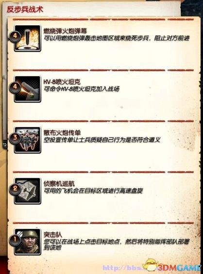 2013-09-09_00007_副本.jpg