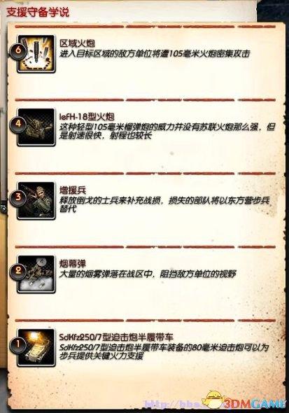 2013-09-09_00015_副本.jpg
