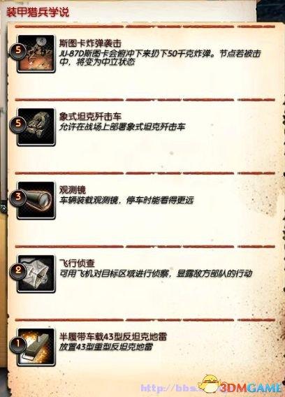 2013-09-09_00016_副本.jpg