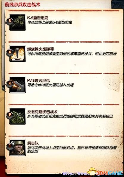 2013-09-09_00003_副本.jpg