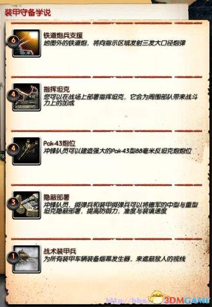 2013-09-09_00014_副本.jpg