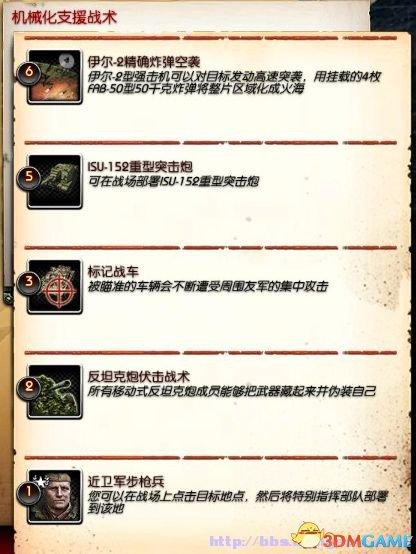 2013-09-09_00011_副本.jpg
