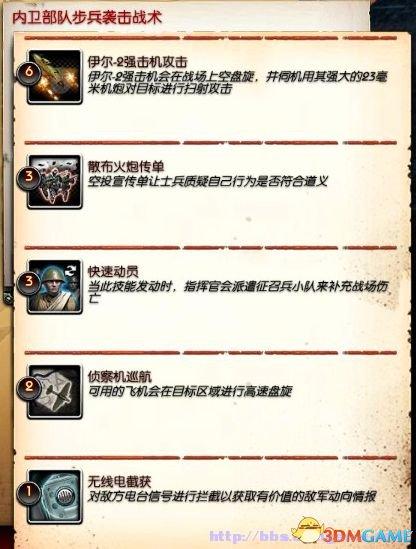 2013-09-09_00006_副本.jpg